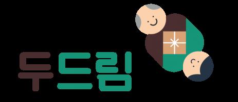 두드림 로고 (1)